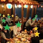《年忘れⅠ》友達作り交流会~今年最後も飲んで🍶笑って(*^^)v楽しく過ごしましょ(*^-^*)~