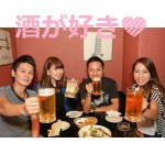 お酒が大好きな人の集まる宴(=^~^)o∀ウィー~みんな楽しく🍷飲みましょ~
