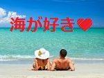【夏前企画】~海好きな人の集まる会~《マリンスポーツ部主催》